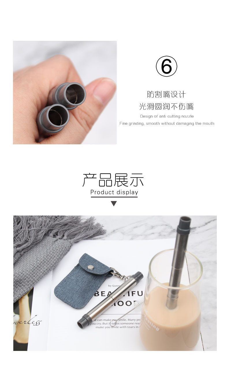 Portable 12mm Diameter Metal Boba Straw Reusable Telescopic Milk Tea Straw for Travel