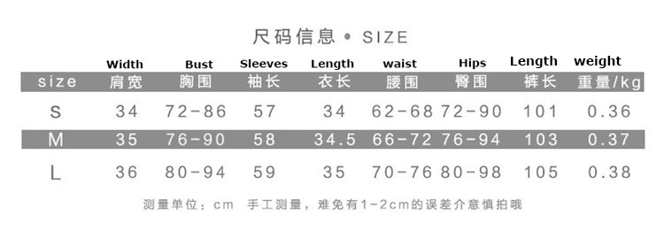*GC-T128  2020 new arrivals Women hotsale reflective two piece set ladies low cut sportswear 2 piece set 2020 new design clothes
