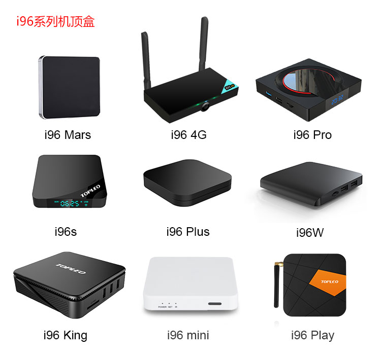 Topleo new generation i96 Play II Amlogic S905X3 4GB 32GB support 8K video play smart tv box
