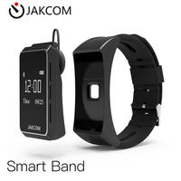 Jakcom B3 Smart Watch 2017 New Premium Of Wrist watches Hot Sale With Men Watches 2017 Luxury Charms Watch Logo