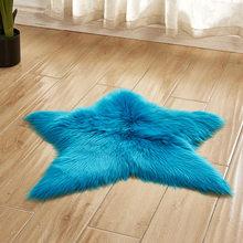 Европейский длинный коврик для волос для спальни Противоскользящий мягкий коврик для гостиной пентаграмма ковер диаметр 60 Индивидуальный ...(Китай)