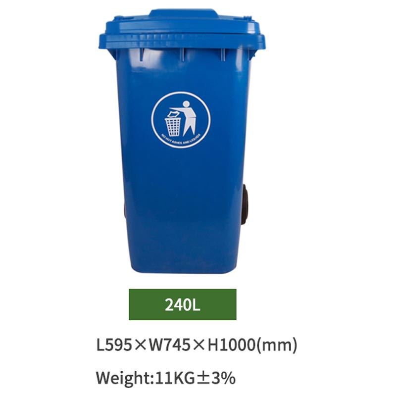 120 l/lt road side stand plastic waste garbage bin trash bins dustbin