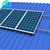 Easy install solar panel mounting system tin roof clamps solar panel mounting brackets for metal roof