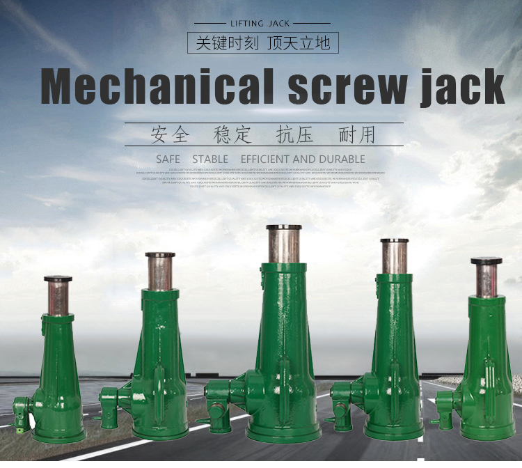 Screw Jack Lift System for sale factory price model CE with high quality