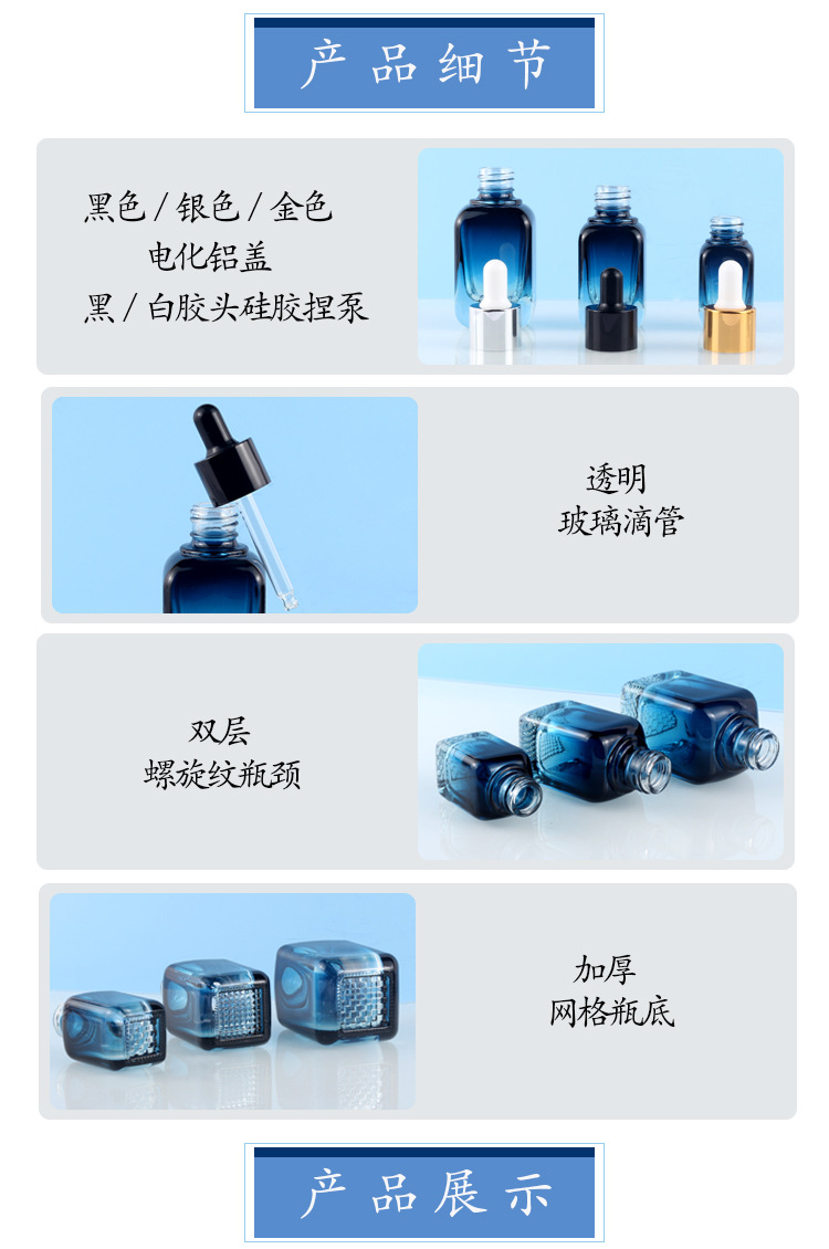 Factory Price High Quality Blue Glass Bottles Dropper Bottle for essential oil