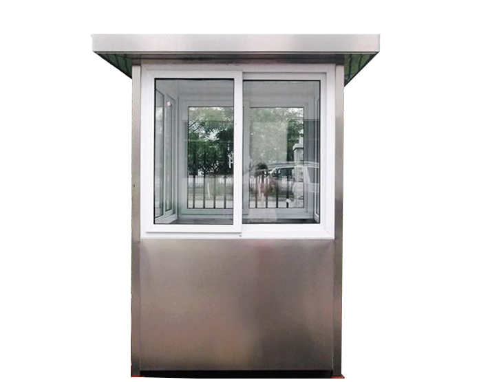 Qi Gong Best Selling Cheap Outdoor Portable Sentry Box Security Guard Booth