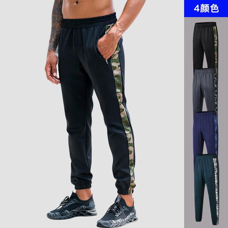 Men Camouflage Leggings 3