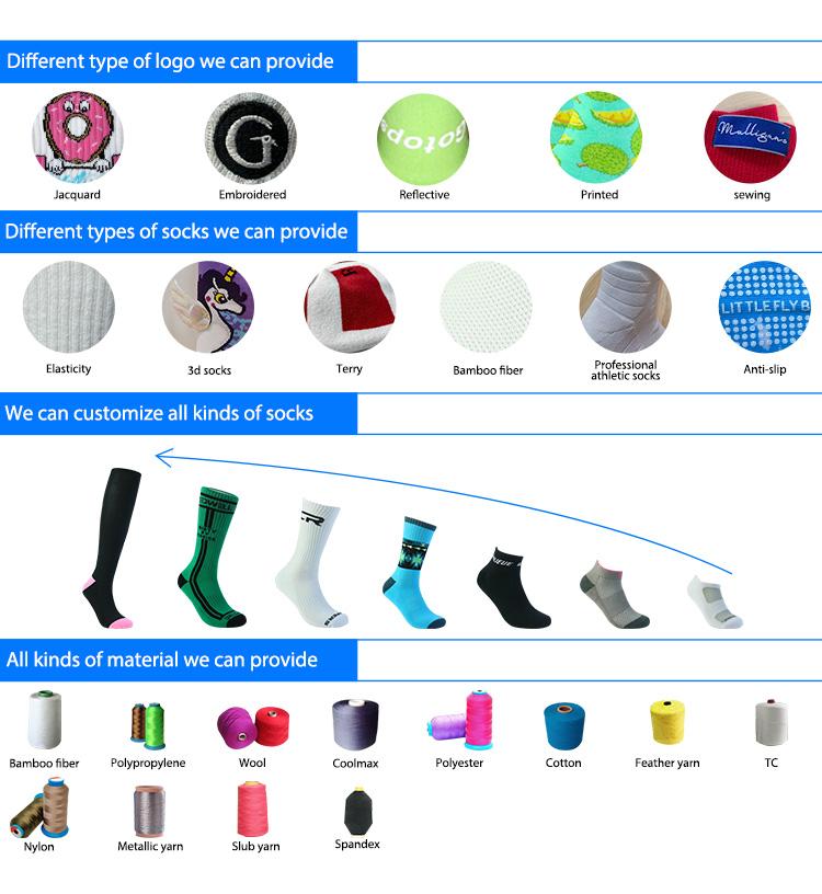 100% コットンディープソフトカスタムデザインのファッション十代のチューブソックス