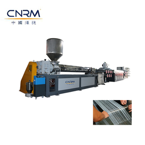 Wrapping winder type PP PET PE monofilament knitted fabric fiber yarn extrusion line for mosquito net shade net making machine