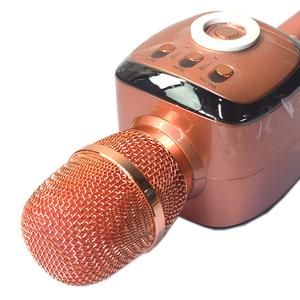Wireless Bluetooth Karaoke Microphone with Colorful LED, 2800mAh Rechargeable Portable Handheld Karaoke Speaker