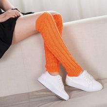 Женские зимние теплые гетры, вязаные крючком длинные носки, Высокие гольфы, тянущиеся японские Харадзюку носки для скейтборда, Лидер продаж...(Китай)