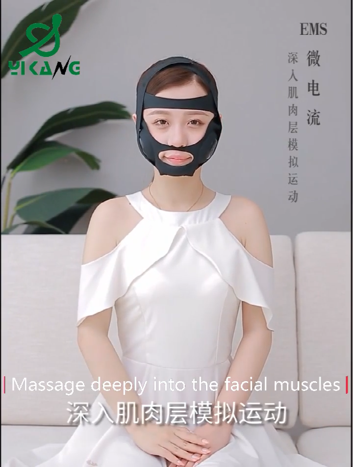 New Technique Thin Face Instrument Beauty Machine V Face Slimming Massager