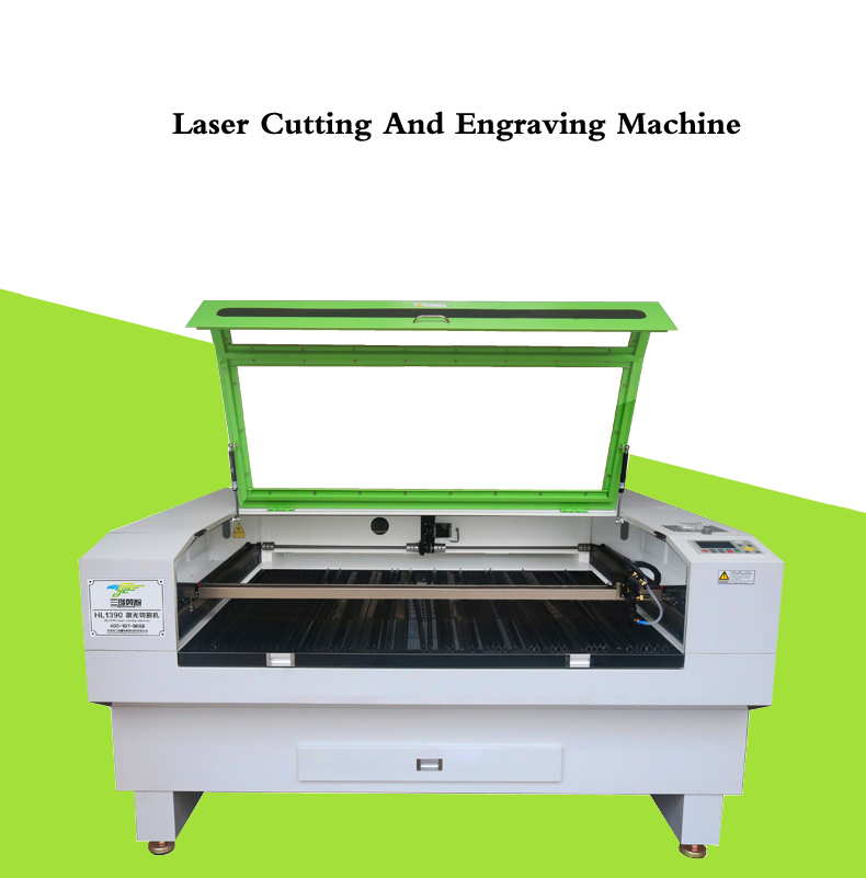 HL 1390 laser cutting and engrave machine
