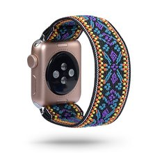 Женский эластичный ремешок для часов Apple Watch 5, 4, 38 мм/40 мм, 42 мм/44 мм, повседневный женский браслет на ремешке для iwatch 5 4(Китай)