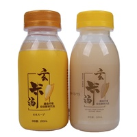 Baolai-leelai Dietary fiber comprehensive enzyme drink human proibotics for cancer prevention drink Xuanmi Soup