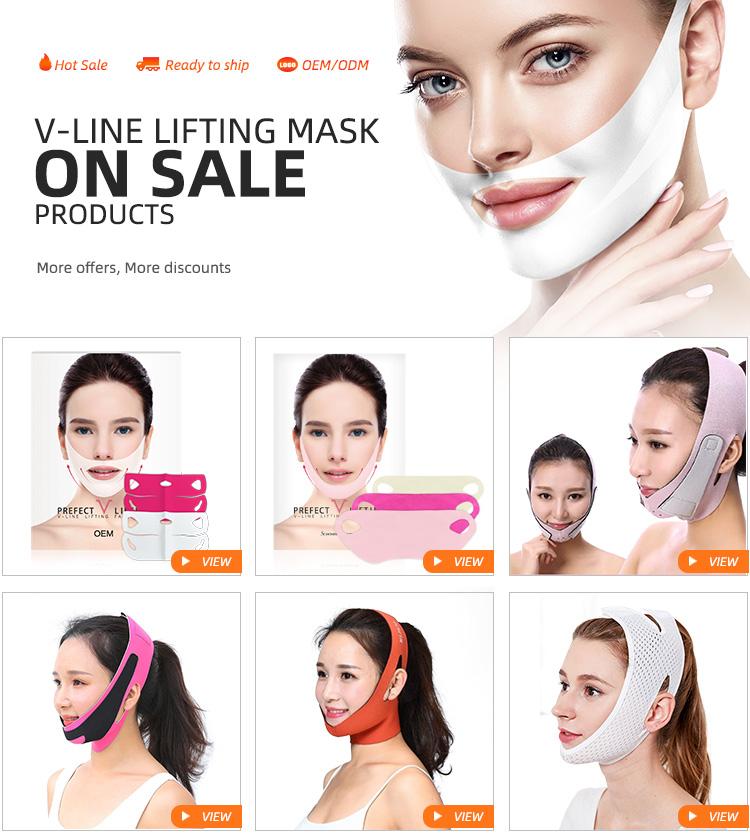 V लाइन चेहरा लिफ्ट मुखौटा और डबल ठोड़ी Reducer तीव्र उठाने लेयर मास्क, उठाने के लिए पैच चिन अप और V लाइन, चेहरे का मुखौटा कोरियाई
