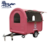 /product-detail/jx-fr220w-trailer-head-truck-fast-food-mobile-kitchen-trailer-ice-cream-trailer-62269418877.html