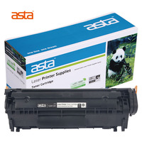 ASTA Factory Wholesale Compatible Universal Toner Cartridge For HP Ricoh Canon Brother Konica Minolta Epson Samsung Printer