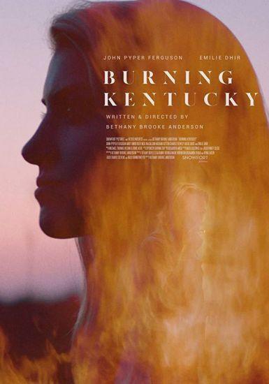 燃烧肯塔基