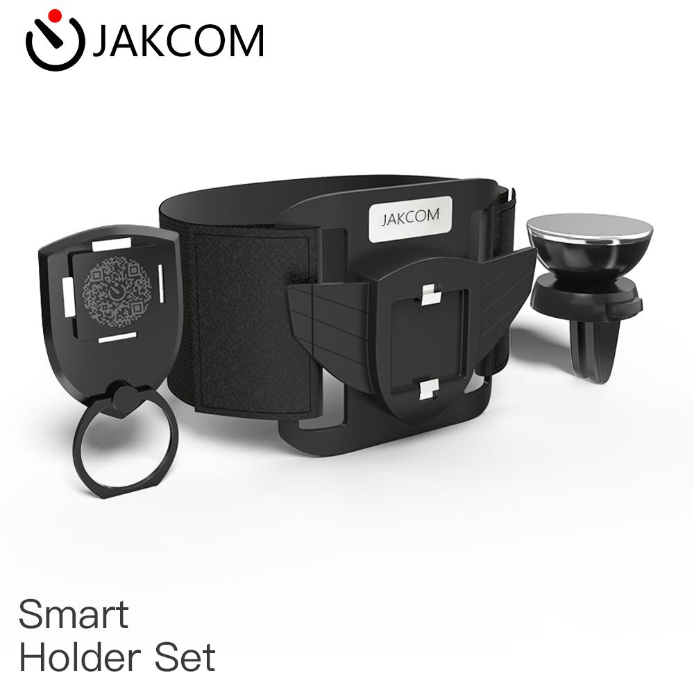 JAKCOM SH2 Smart Holder Set Hot sale with Mobile Phone Holders as home nordic socks oem