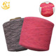 All-cotton yarn dyeing Flying knitted upperAll-cotton yarn dyeing Clothing fabricsAll-cotton yarn dyeing
