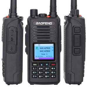 Baofeng DM-1702 (GPS) Walkie Talkie DMR Dual Time Slot Tier 1&2 Digital/Analog VHF UHF Dual Band 136-174 & 400-470MHz Radio