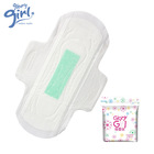 Breathable 3d Sanitary Pads Anion Ladies Anion Nice 3d Sanitary Pads Company