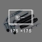 As1163 Digunakan Gal Logam Persegi Panjang Tabung AS/NZS 1163 Pipa Baja Persegi Sudut Sendi # NVMFS5C468NLWFAFT