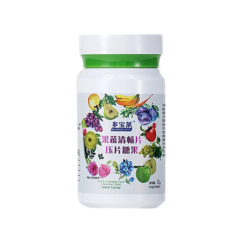 pastillas para bajar de peso frutas y verduras