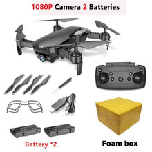 Teeggi M69 FPV Drone 4K с 1080P широкоугольным WiFi-камерой HD Складная мини-вертолет с квадрокоптером VS VISUO XS809HW E58 X12 809S Dron(China)