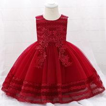 2020 детское платье принцессы платье для маленьких девочек на день рождения для свадебной вечеринки CHD20147(China)