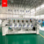 BAI NE1206 1000 rpm commercial industrial 12 needle 6 heads computerized embroidery machine price