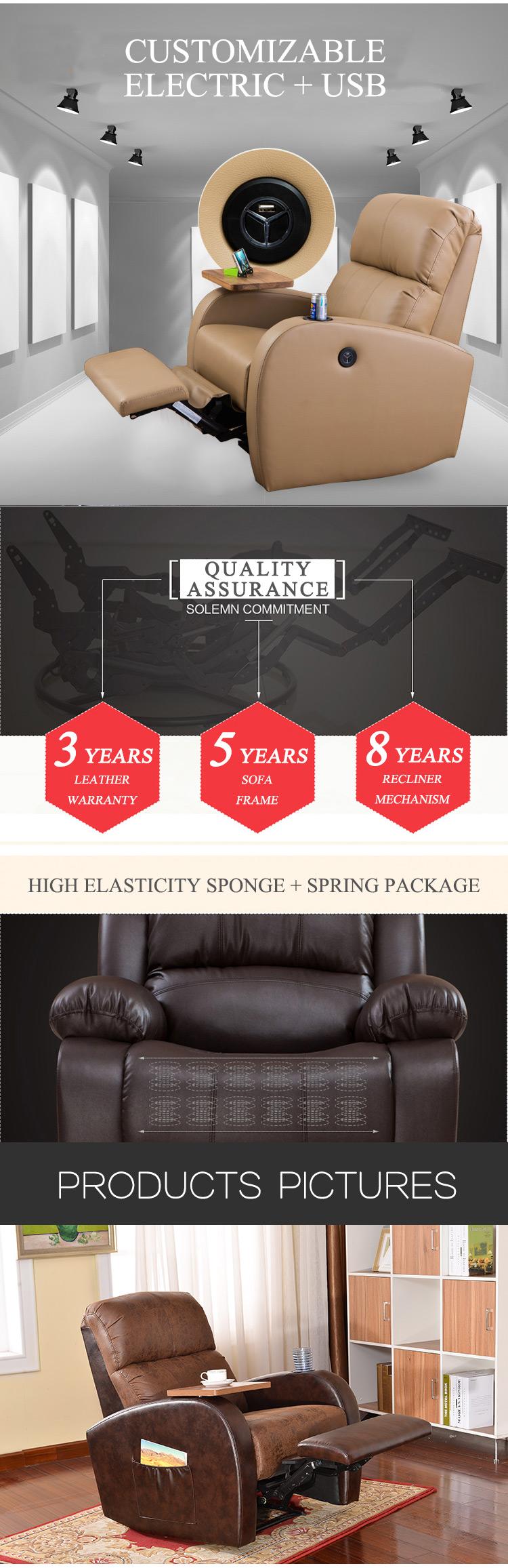 Sofá reclinable de piel Kuka reclinable eléctrico único con respaldo ajustable para boda de estilo americano con portavasos y almohadilla de escritura