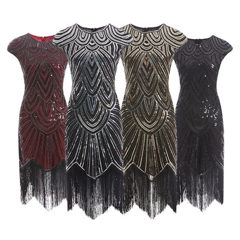 Factory Wholesale Evening Vintage gown Tassel Dress Gatsby 1920 Sequined Beaded Flapper Long Dress