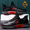 Black red(Cotton shoes)