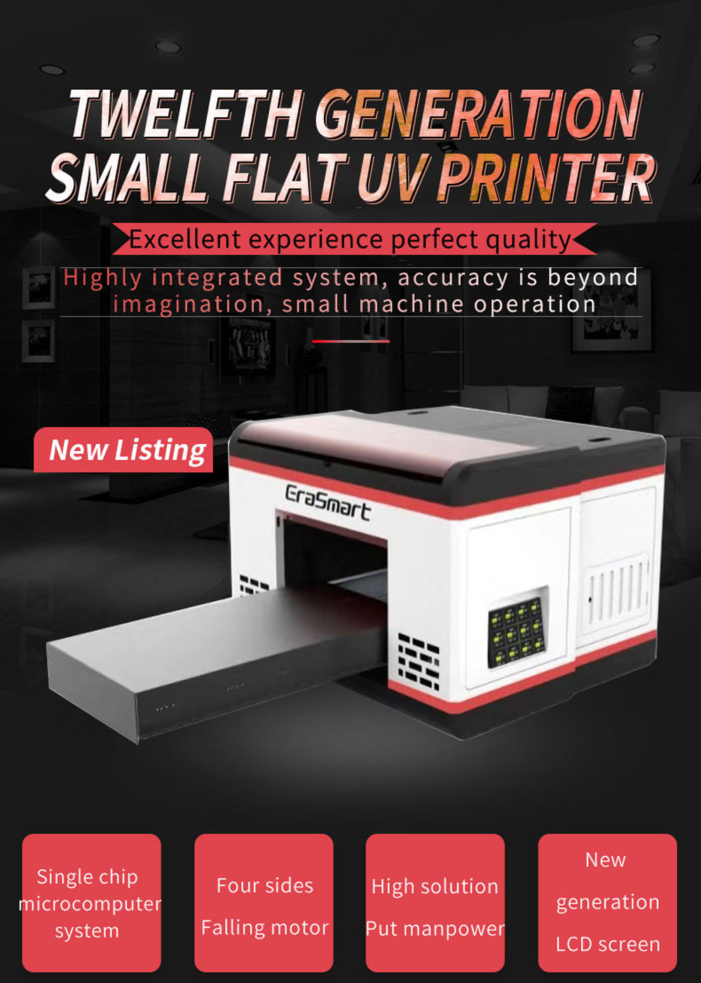 new-uv-printer-1
