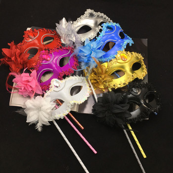 Handle Mask With Stick Carnival Masquerade Different Design