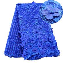 Гари Африканский бисером 3D тюль кружева ткань Африканская французская кружевная ткань высокого качества нигерийская Вышивка Тюль француз...(Китай)
