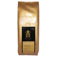 Arabica roasted coffee beans 230g Nuts Mixed Mix Brazil and Alpine Mandailing G1
