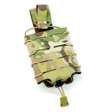 Универсальный быстросъемный карман DMGear для журналов, 1 шт., водные гелевые бусины, аксессуары для тактики на открытом воздухе-RG(Китай)