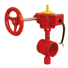 GROOVE END BUTTERFLY VALVE U-L/FM FOR FIRE SYSTEM