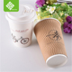 Kraft brown double wall black/white lid Hot selling cup designs paper coffee cups china with low price