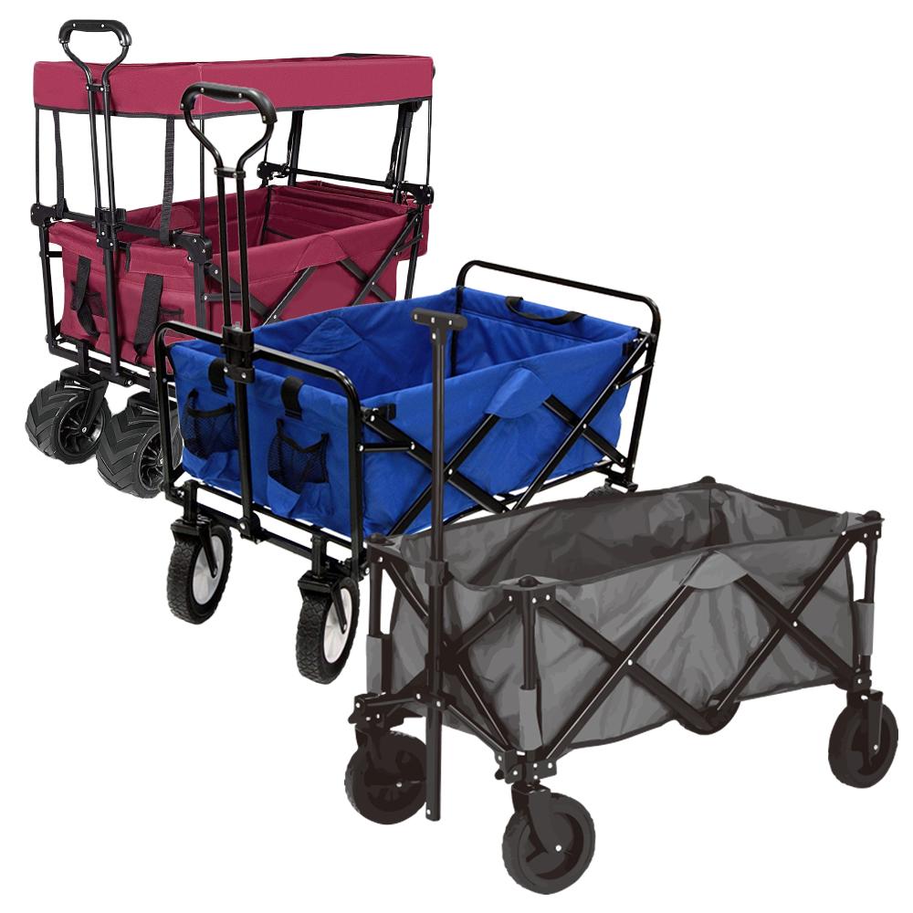 屋外のキャンプ、ビーチガーデン子供子供トレイル折りたたみ折りたたみユーティリティカートワゴン