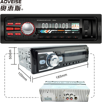 AOVEISE AV6240 China Factory car stereo audio TF card/ usb/ AUX IN/ universal BT mp3 player DAB+ radio fm transmitter