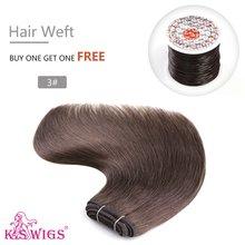 K.S парики 110 г/шт. прямые волосы Реми пучки плетения двойной нарисованные натуральные человеческие волосы Уток 12 ''14'' 16(Китай)