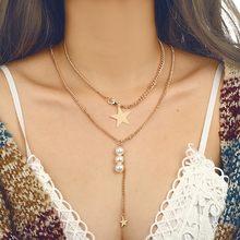 Модное ожерелье со звездой, длинное ожерелье, женское ожерелье, подарок на день рождения, воротник, chians boho jewerly, Прямая поставка 2020(Китай)