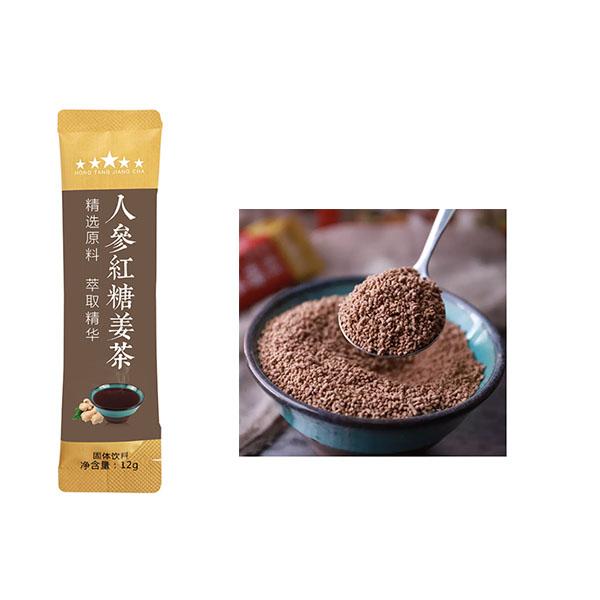 Organic ginseng light brown sugar uterus pain ginseng extract liquid drink ginger tea with honey powder instant tea bag - 4uTea   4uTea.com