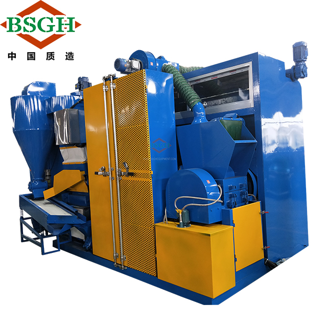 2019 BSGH Manufacture cable granulator recycling machine copper wire separator machine copper wire recycling <strong>equipment</strong> for sale