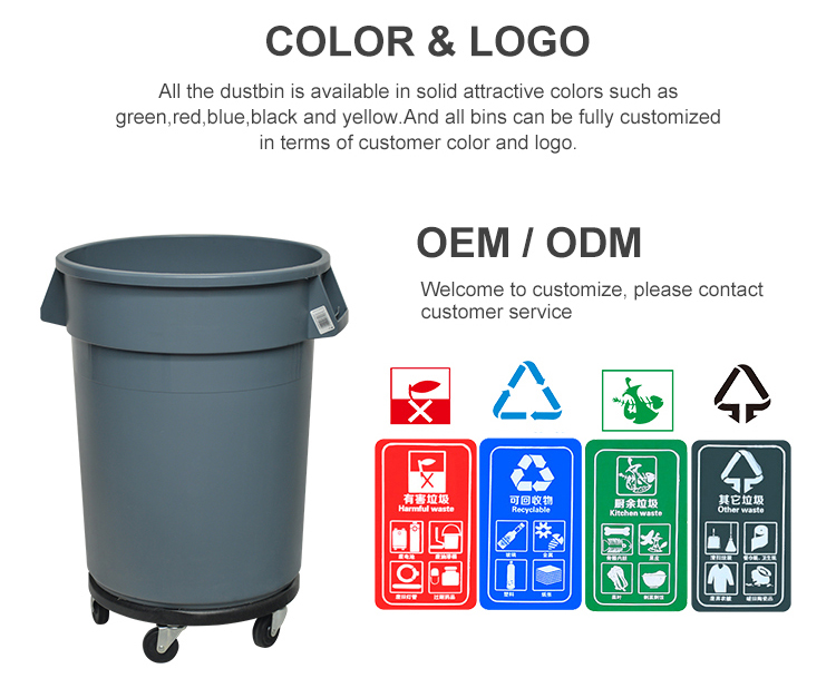 Grau Farbe Reines HDPE Kunststoff Runde Abfall Bin Trash Container 120L Müll Kann