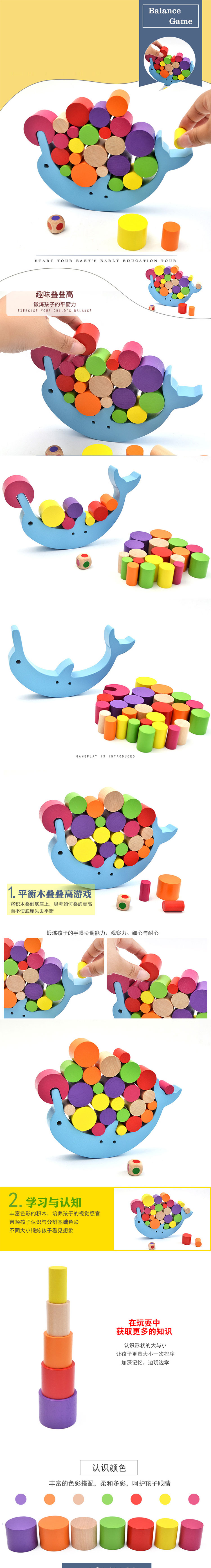 Baby Educational Montessori Colored Cylindrical Puzzle Development Wooden Dolphin Balance Stacking Blocks Toy